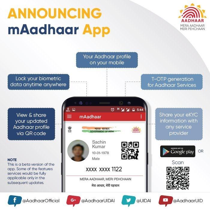 MAadhaar-Mobile-app.jpg